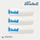 Dewbell 沐浴除氯過濾水器濾芯3入組