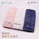 THE LOEL 韓國精梳紗超吸水洗臉巾【經典藍/珍珠白/櫻花粉】
