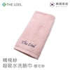 圖片 THE LOEL 韓國精梳紗超吸水洗臉巾【經典藍/珍珠白/櫻花粉】