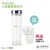 圖片 THE LOEL 小麥雙層環保杯 300ml