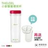 圖片 THE LOEL 小麥雙層環保杯 500ml