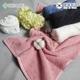 THE LOEL 韓國精梳紗毛巾【薄荷綠、藍色、粉色】