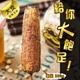 炳叔 大支烤玉米(220g±10%/支)x10支