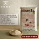 天賜糧源 醜美人良質白米(2.5公斤/包)x2包
