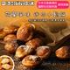 比利時小圓鬆餅(500公克/包)x4包
