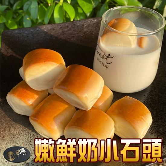 鮮奶 麵包