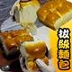 【麥易購】無名巨大拔絲麵包/八入組