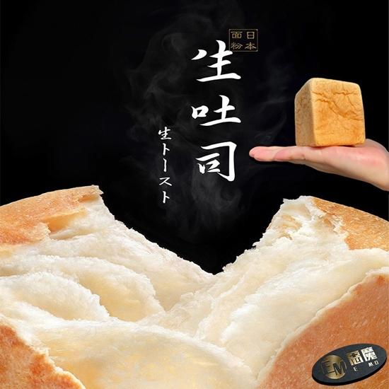 高筋麵粉 麵包