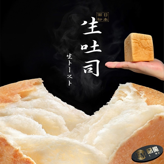 無添加 麵包