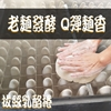 圖片 【麥易購】拔絲乳酪捲/三十入組