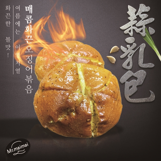 圖片 【麥麥先生】韓國街頭美食香濃蒜寶包/六入組