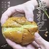 圖片 【麥麥先生】韓國街頭美食香濃蒜寶包/二十入組