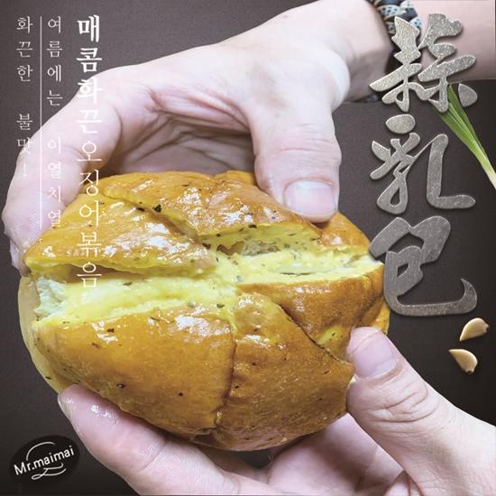 圖片 【麥麥先生】韓國街頭美食香濃蒜寶包/十二入組