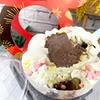 圖片 預購商品【麥麥先生】雪兔慕斯蛋糕/2組/母親節限定款 (4月19日陸續出貨)