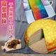 【麥麥先生】寵愛媽咪預購 / 彩虹千層蛋糕+狗狗冰蛋糕(口味隨機)/2組