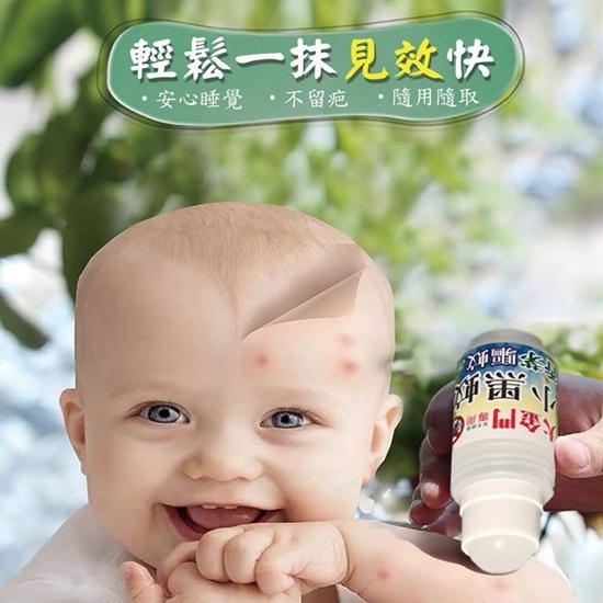 圖片 【麥易購】台製小黑蚊滾珠瓶 4組(共24瓶)