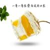 圖片 【麥麥先生】雙餡爆芒千層蛋糕12入組