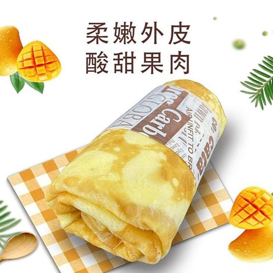 圖片 【麥麥先生】🥭芒果毛巾蛋糕捲🥭  4入組