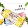 圖片 【麥麥先生】🥭芒果毛巾蛋糕捲🥭  2入組