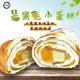 【麥麥先生】🥭芒果毛巾蛋糕捲🥭  1入組