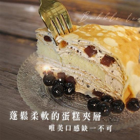 圖片 【麥麥先生】炭燒黑糖珍珠千層蛋糕