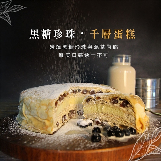 麥麥先生 蛋糕