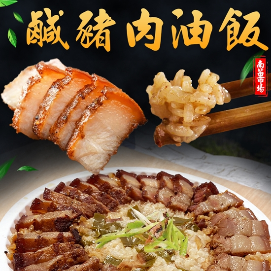 冷凍 台灣豬