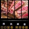 圖片 【麥易購】紐西蘭PS厚切板腱牛排(6組)