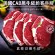 【麥易購】美國CAB黑牛紐約客牛排(2片/包)