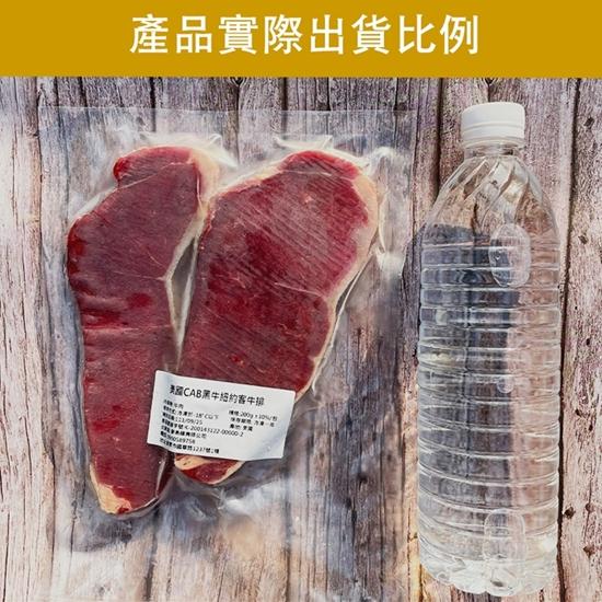 圖片 【麥易購】美國CAB黑牛紐約客牛排(2片/包)