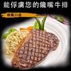 圖片 【麥易購】美國CAB黑牛紐約客牛排(2片/包)(6組)