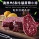 【麥易購】澳洲M6和牛級霜降牛排(12組)