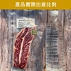 圖片 【麥易購】澳洲M6和牛級霜降牛排(12組)