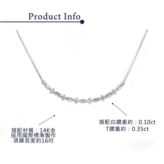 圖片 【LUSTER】0.45克拉14K金鑽石項鍊
