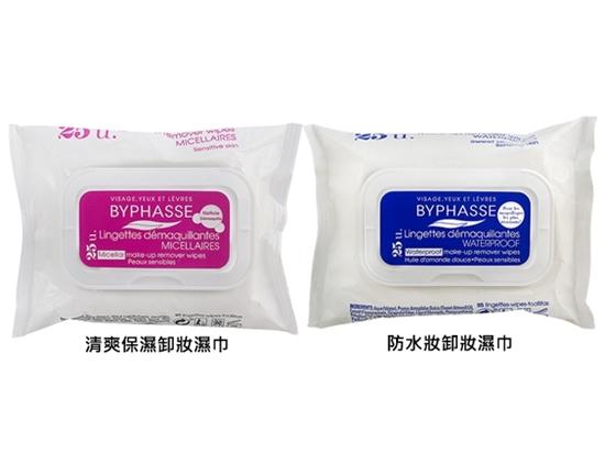 圖片 【Byphasse 蓓昂斯】卸妝濕巾(25入) 款式可選
