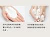圖片 【VOW】純粹保濕胺基酸洗面乳(100ml)
