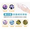 圖片 【普潔】抗菌保濕香氛液態皂 50ml (隨身型噴瓶)