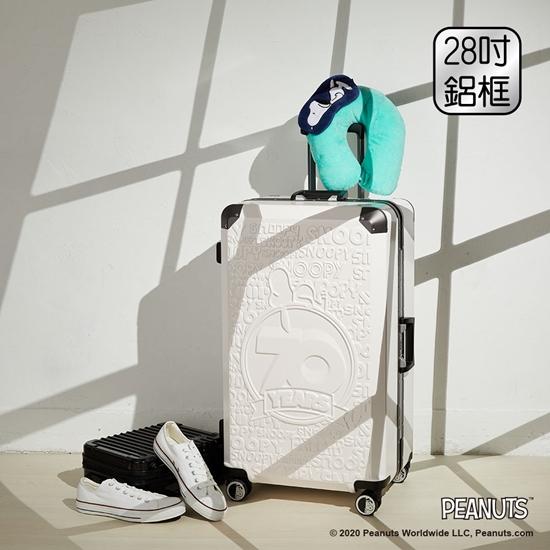 行李箱 靜音輪