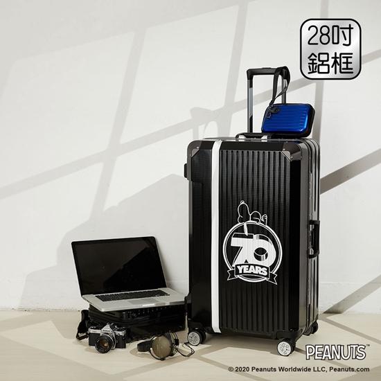 輕量 行李箱