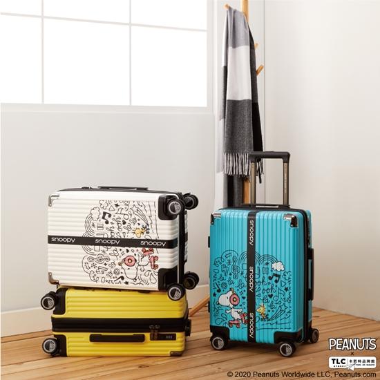 鋁合金 行李箱
