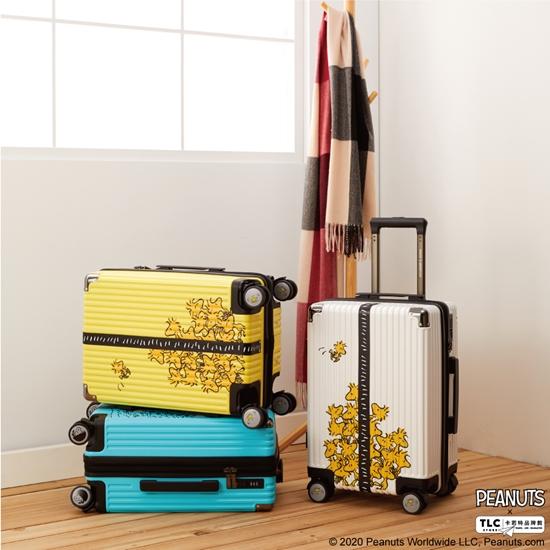 20吋 行李箱 輕量