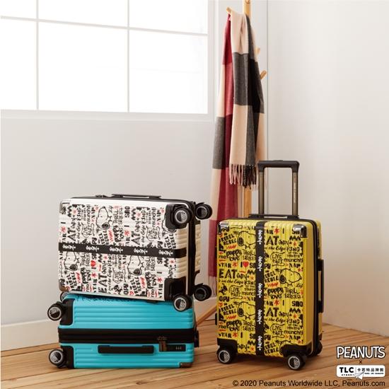 20吋 行李箱