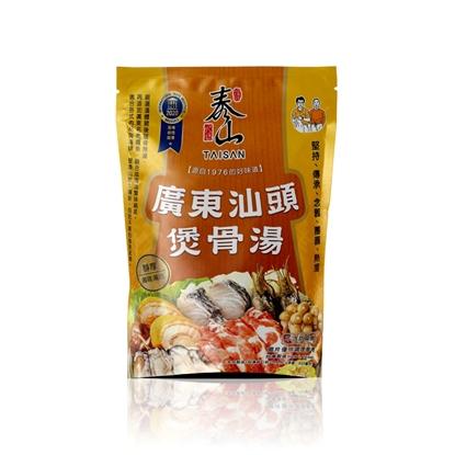 泰山汕頭火鍋-秘方沙茶醬&扁魚大骨湯底超值組/新包裝(沙茶醬*3+大骨湯底*3)-電