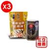 圖片 泰山汕頭火鍋-秘方沙茶醬&扁魚大骨湯底超值組/新包裝(沙茶醬*3+大骨湯底*3)-電