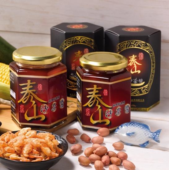 圖片 泰山汕頭火鍋(沙茶醬*3+大骨湯底*3)-美