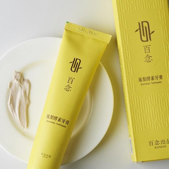 圖片 【左手香爺爺】百念鳳梨酵素牙膏100g*2入/組