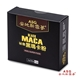 安地斯雪蔘 祕魯頂級黑瑪卡粉 MACA (2公克x30包)(純素)