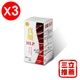 真順 HLP蚓激酶3盒入-電