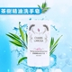 【Larosa】茶樹精油洗手皂(3入)