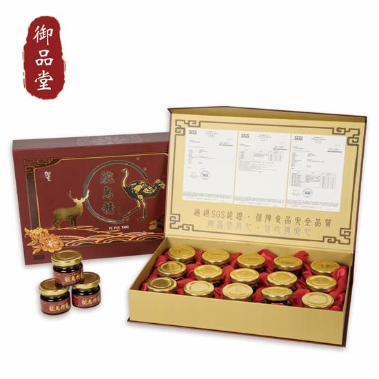 圖片 【御品堂】頂級鴕鳥精禮盒(15瓶/盒)